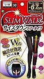 スリムウォーク (SLIM WALK) サイズダウンシアータイツ S~Mサイズ ブラック 着圧 タイツ