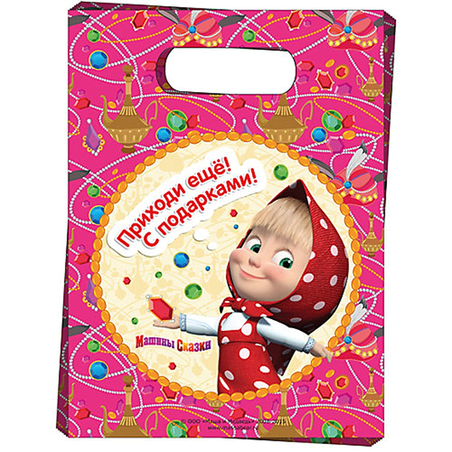 party favor Figurine birthday Rosman 6.7x9inch surprise baby 6 pcs holiday package bag Masha and the Bear for a holiday party party favor birthday cupcake toppers childrens holiday