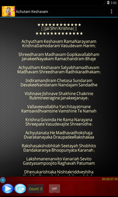 Achyutam Keshavam with lyrics - YouTube