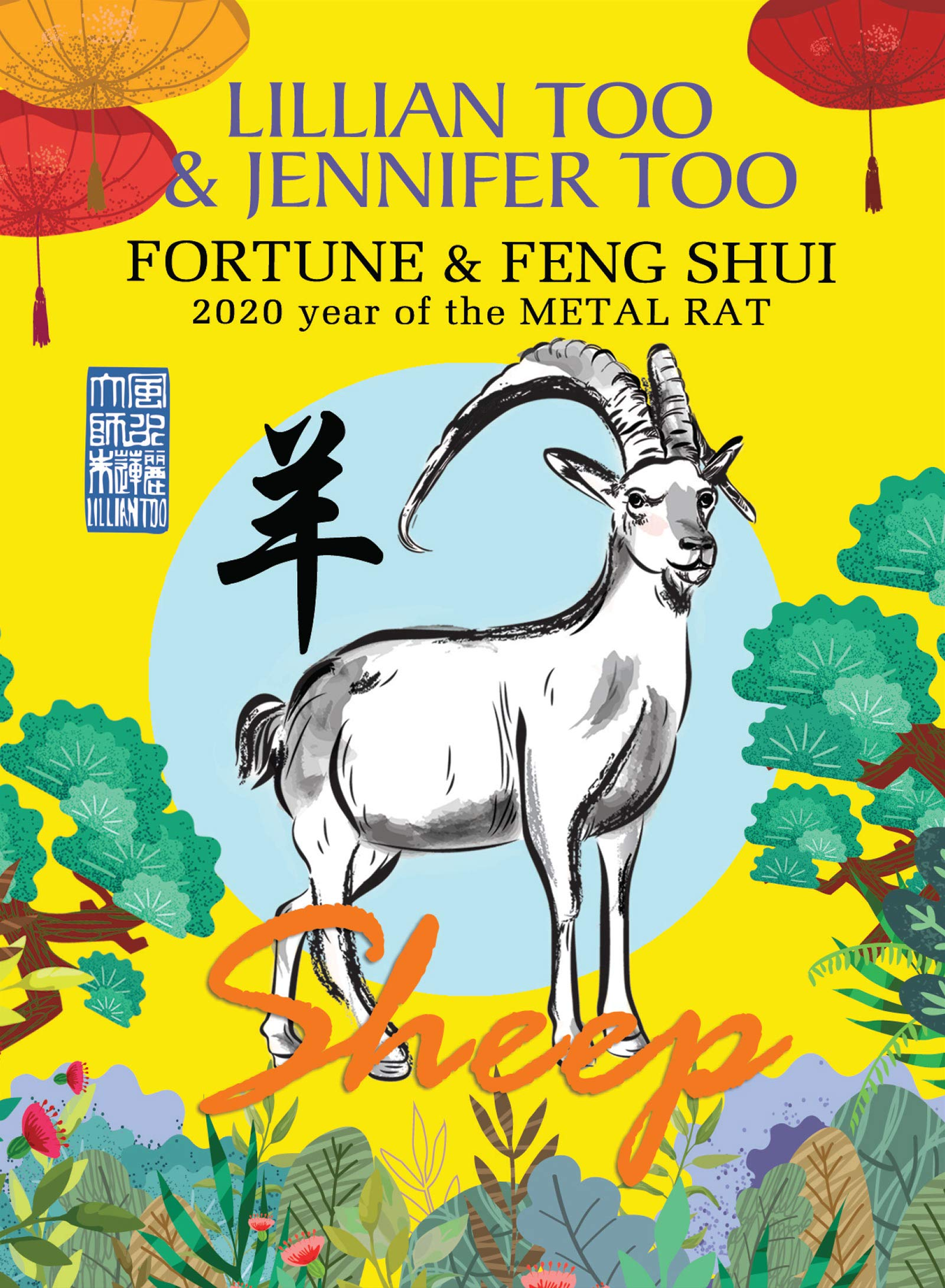 Fortune And Feng Shui 2020 SHEEP  English Edition