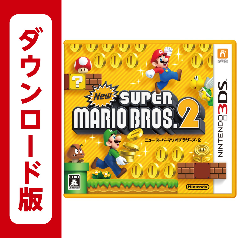 Amazon.co.jp: New スーパーマ...