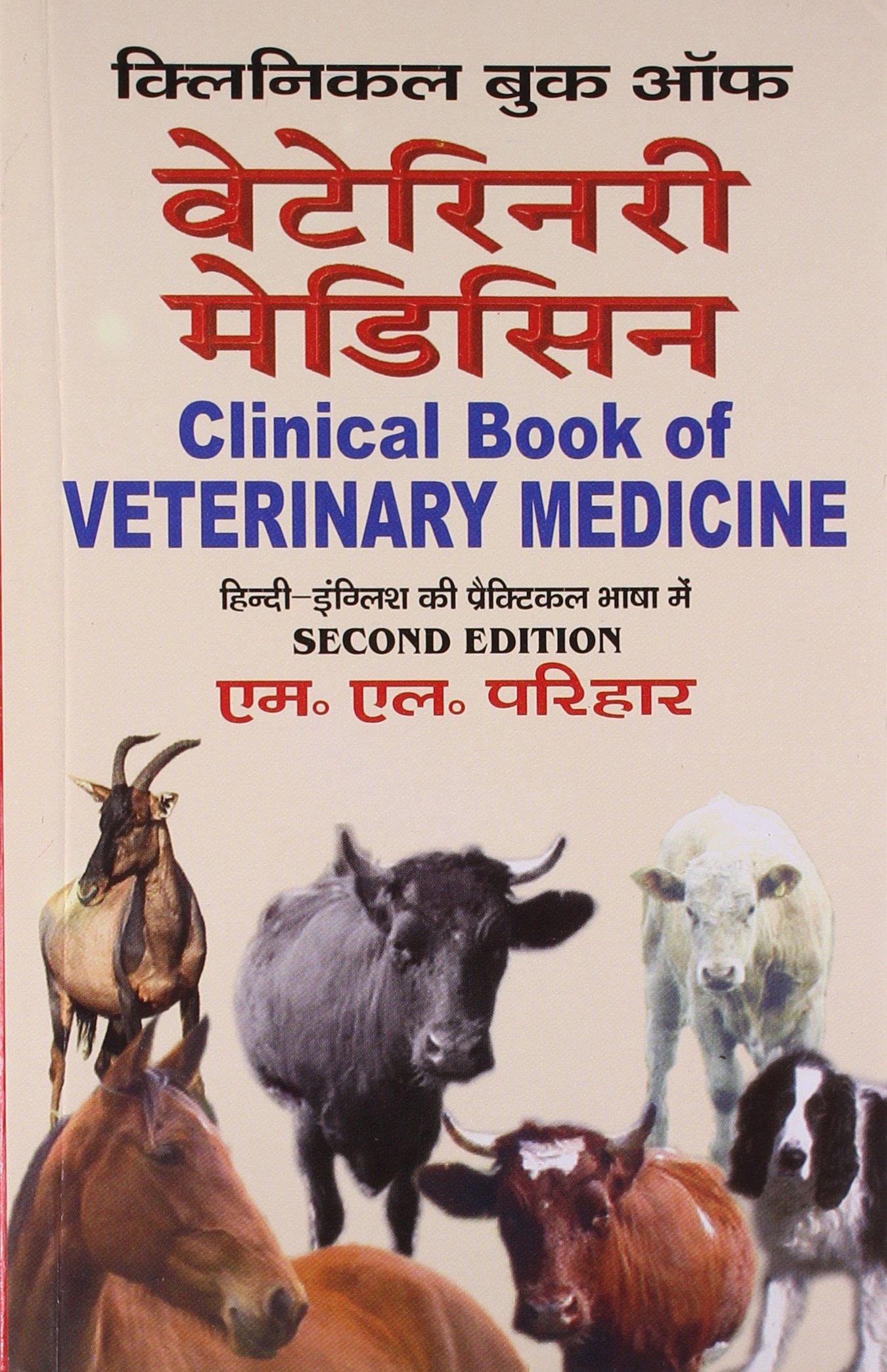 Veterinary Book Pdf In Hindi
