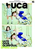 LUCa Vol.16 (メディアパルムック)