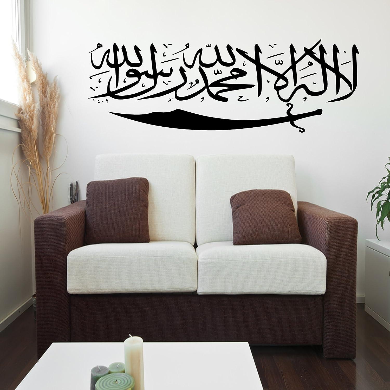 Shahada La il Islamic Muslim Art Calligraphy Bismillah Wall Sticker Vinyl Decal 100x55 (Black) G Direct