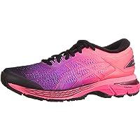 Asics GEL-KAYANO 25 SP Kadın Spor Ayakkabılar