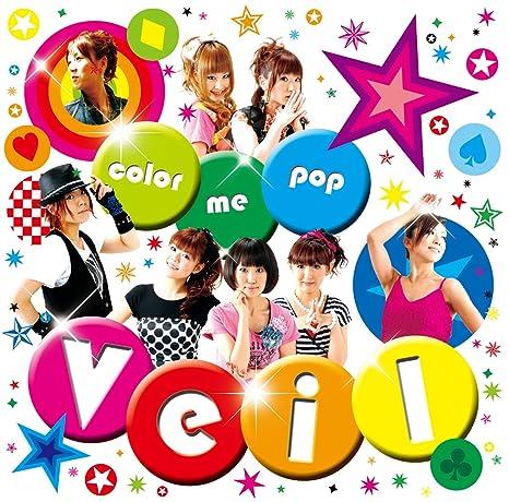 Amazon | color me pop | PCソフ...