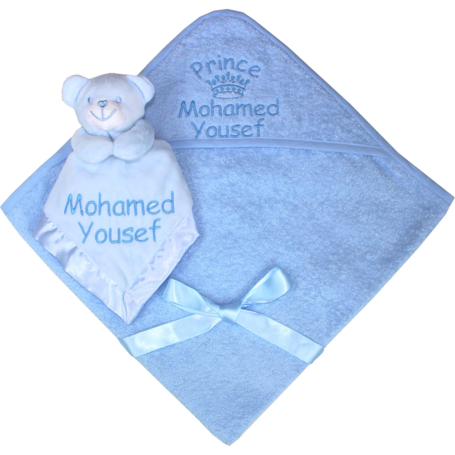 Personalised Baby Boys Prince Hooded Bath Towel & 3D Teddy Comforter Set (Blue) TeddyTs