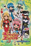 ギャラクシーエンジェルS Limited SPECIAL [DVD]