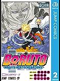 BORUTO-ボルト- -NARUTO NEXT GENERATIONS- 2 (ジャンプコミックスDIGITAL)