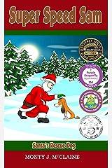 Santa's Rescue Dog (US) (Super Speed Sam Book 5) Kindle Edition