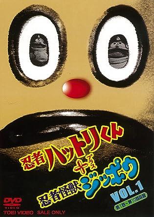 Fujiko Fujio - Ninja Hattori Kun+Ninja Kaijuu Jippou Vol.1 2 ...