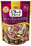 日清シスコ ごろっとグラノーラ紫いものスイートポテト 450g