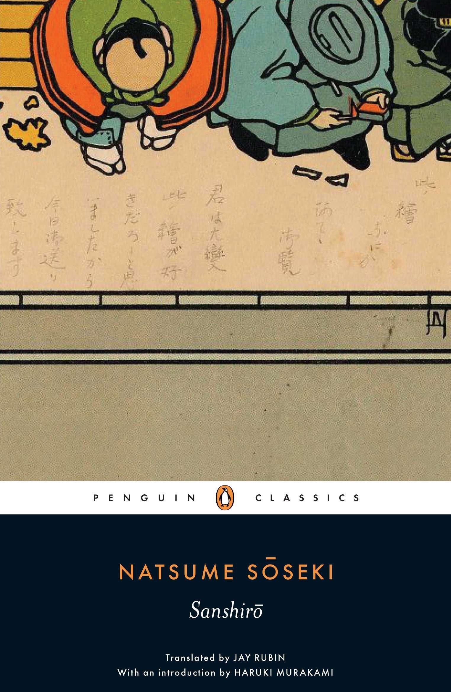 Read Online Sanshiro (Penguin Classics) PDF