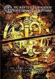 THE罵倒 2013 GRAND CHAMPIONSHIP [DVD]