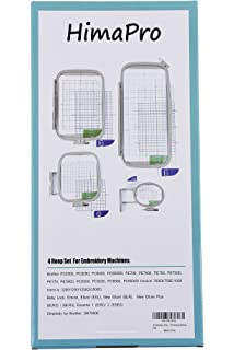 Prettyia Square Embroidery Hoops Frame for Brother Embroidery Machine PE700 PC6500,PC8200,PC8500,PC8500D