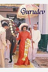 Gurudev Kindle Edition