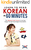 Learn to Read Korean in 60 Minutes: The Ultimate Crash Course to Learning Hangul Through Psychological Associations (English Edition)