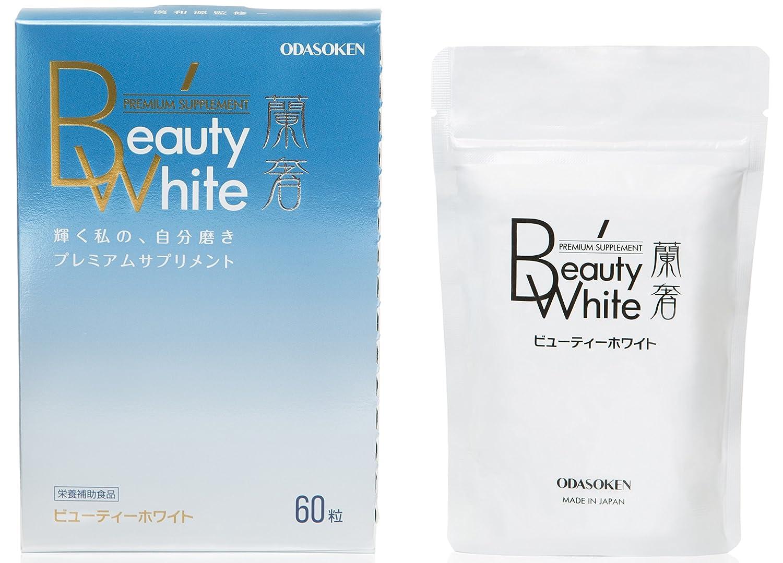 蘭奢 BEAUTY WHITE B07F3S5YTD