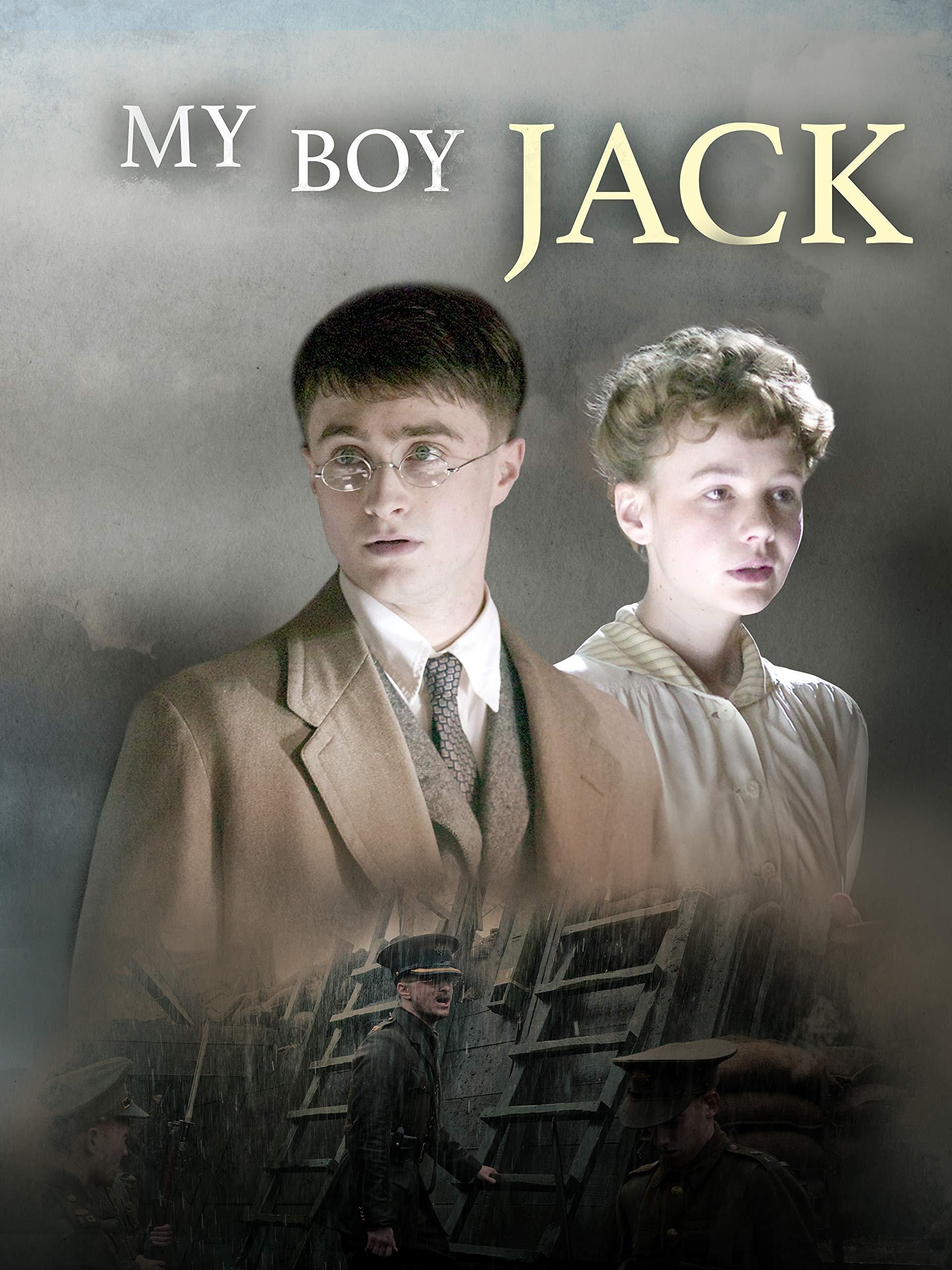 ჩემი ბიჭი ჯეკი