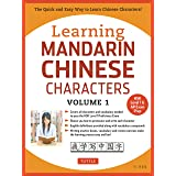 Learning Mandarin Chinese Characters Volume 1: The Quick and Easy Way to Learn Chinese Characters! (HSK Level 1 & AP Exam Pre
