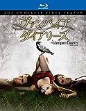 ヴァンパイア・ダイアリーズ 〈ファースト・シーズン〉コンプリート・ボックス [Blu-ray]