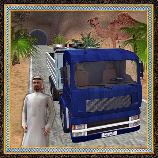 Arab Cargo Transporter Drum Transporter