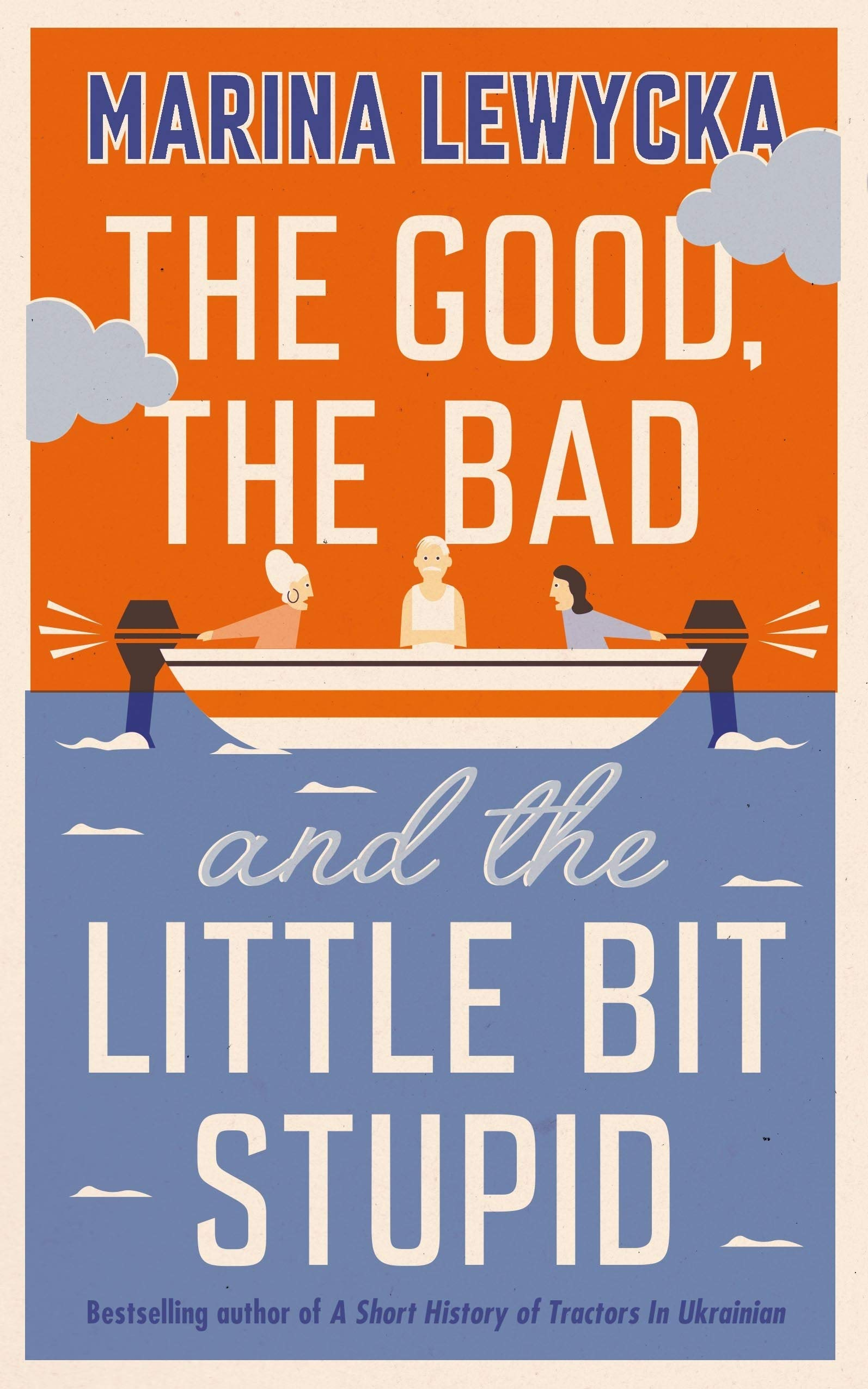 The Good the Bad and the Little Bit Stupid