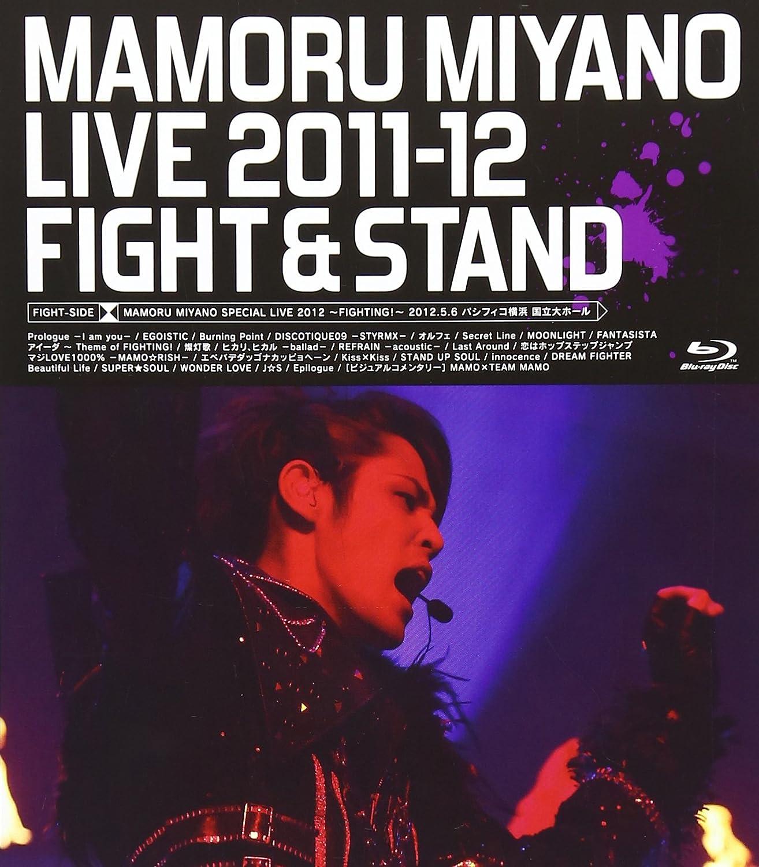 MAMORU MIYANO LIVE 2011-12 ~FIGHT&STAND~ [Blu-ray] B008CGLQDE