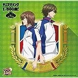 テニプリソング1/800曲!-松(Show)-