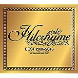 BEST 2006-2016(初回限定盤)(DVD付)
