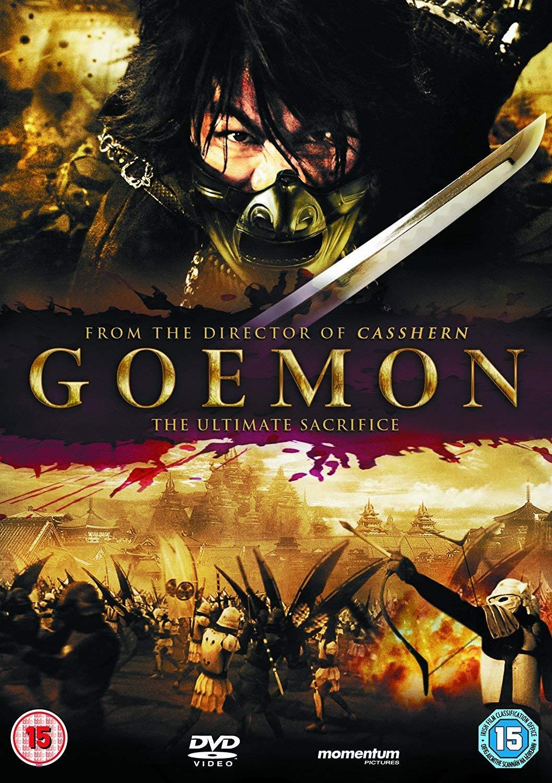 Goemon [DVD] [2009] by Arashi Fukasawa: Amazon.es: Arashi ...