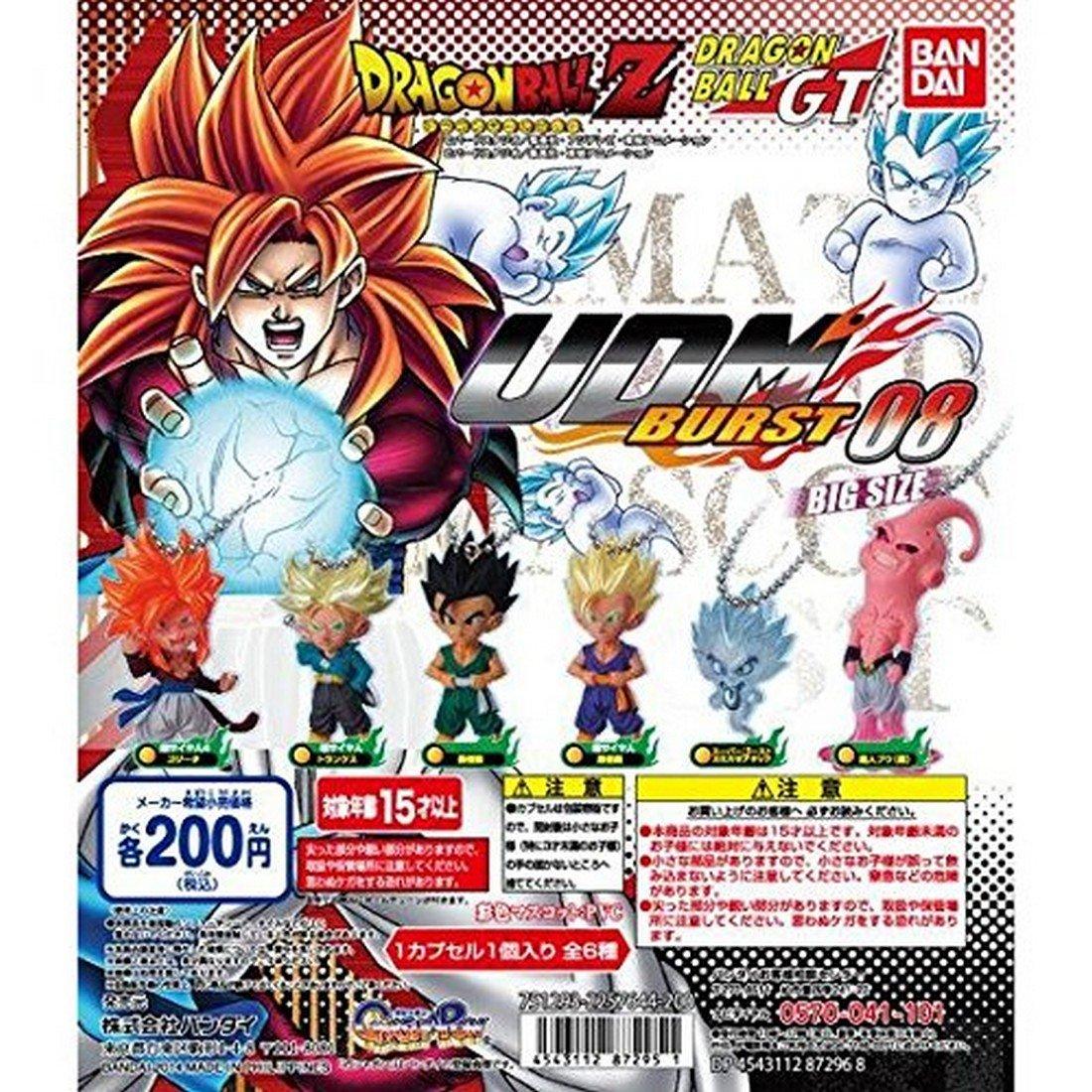 Dragon Ball Kai~UDM The Burst 08~ Figure Swing Keychain~S.s Son Gohan