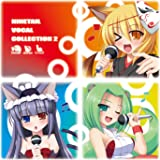 NINETAIL VOCAL COLLECTION 2