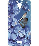 InkTree® Silicon Printed Designer Back Cover for Panasonic P91