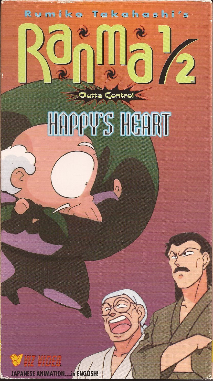 Ranma 1/2 - Outta Control, Vol. 7: Happy's Heart VHS