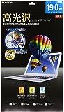 エレコム 液晶保護フィルム 19インチ 光沢 指紋防止 16:10 EF-GF19L