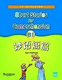 上外-朗文学生系列读物:妙语短篇B1