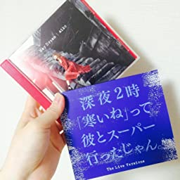 Amazon Co Jp May Dream 初回限定仕様盤a Blu Ray Disc付 音楽