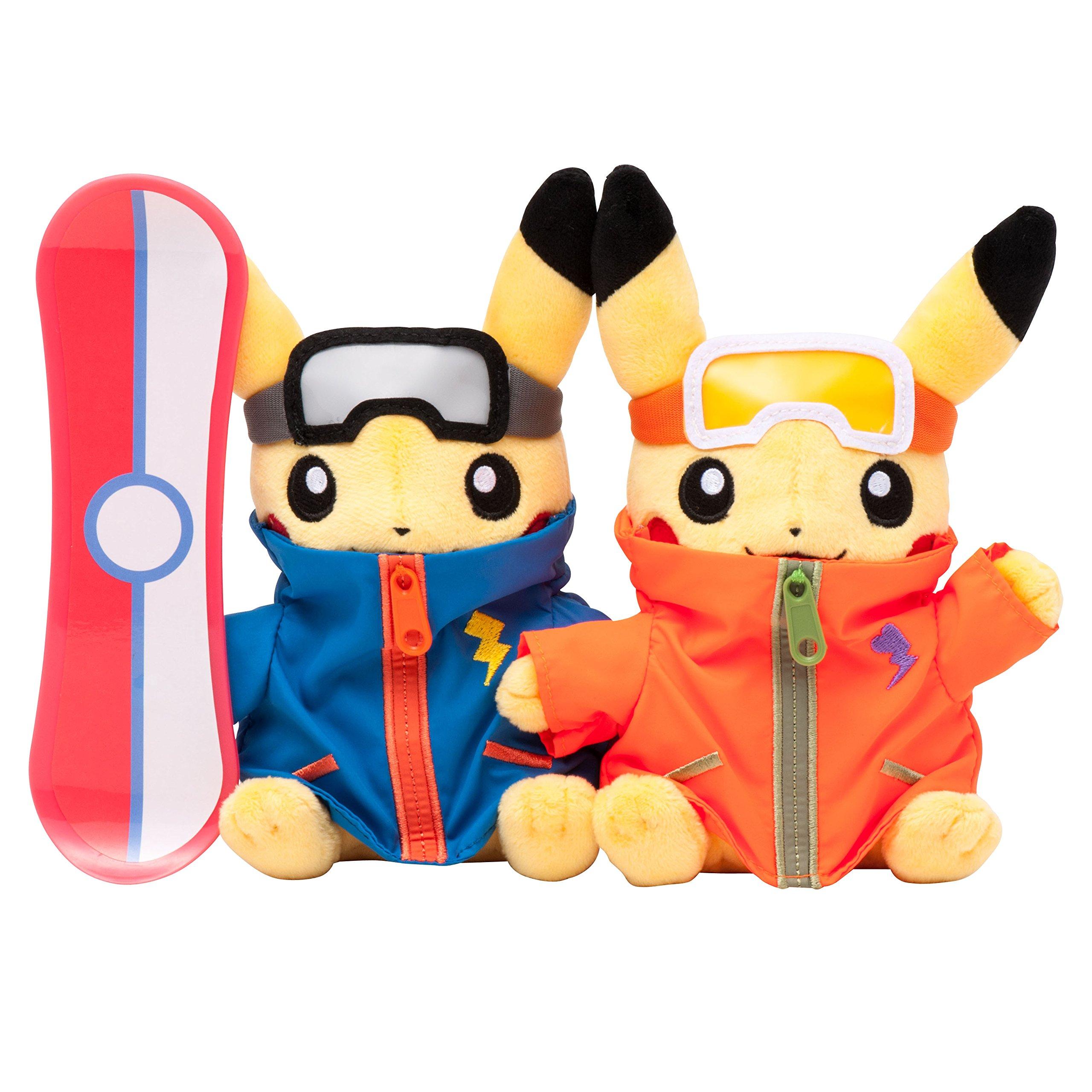 Pokemon Center Original Plush Monthly Pikachu 2016 December by Pokemon