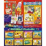 ぷちサンプル ぱーっとヨイヨイ! お祭り縁日 BOX商品 1BOX=8個入り、全8種類
