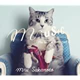 miusic ~The best of 1997-2012~  (2枚組ALBUM)