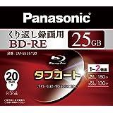 Panasonic ブルーレイディスク 録画用2倍速 25GB(単層 書換型) 20枚パック LM-BE25T20