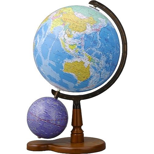 帝国書院 地球儀