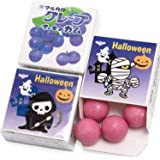 ハロウィン マルカワ ガム 24個入 Halloween お菓子 おかし 配る (グレープ味) タイプ2 (グレープ味)