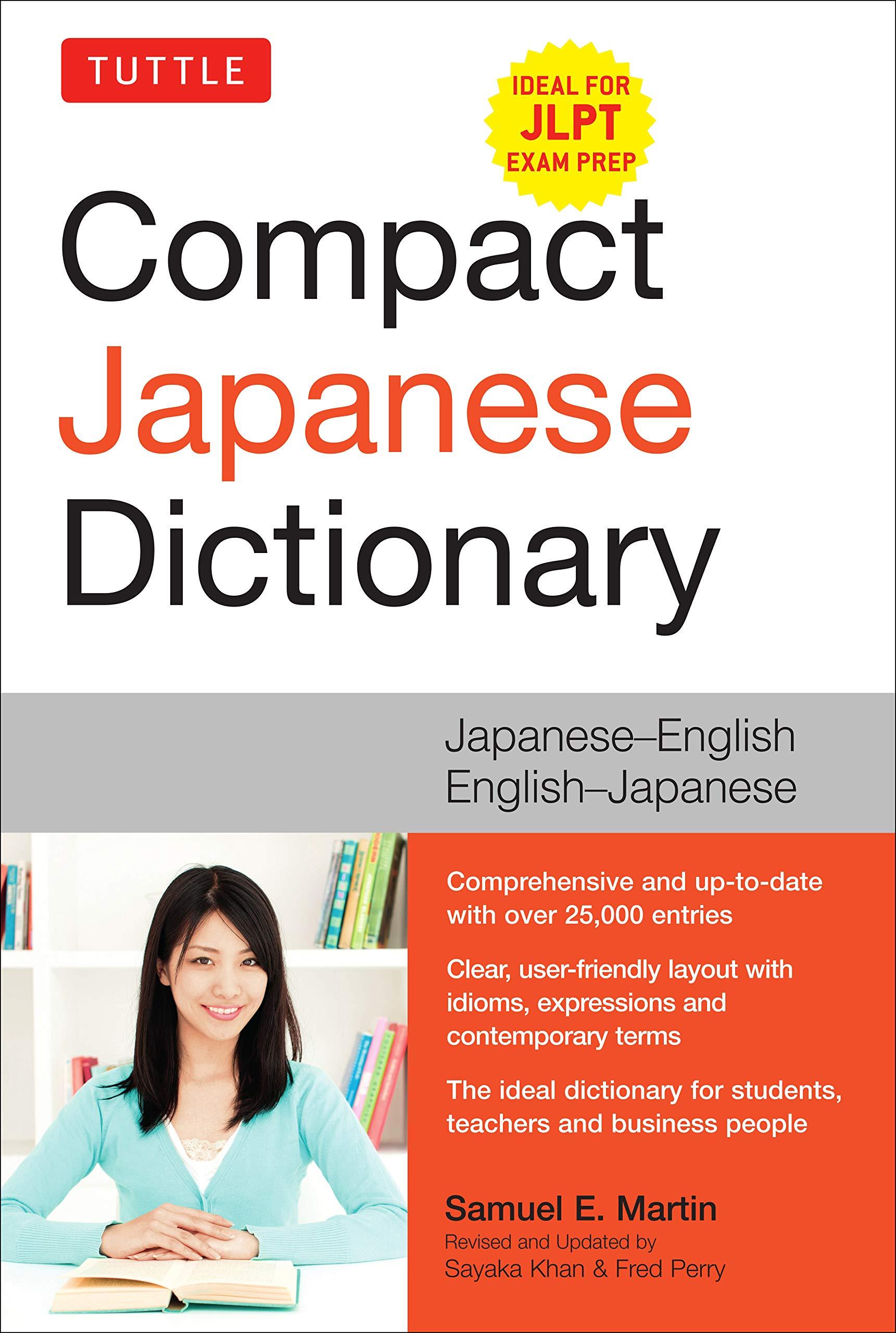 Tuttle Compact Japanese Dictionary  Japanese English   English Japanese