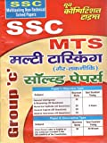 SSC MTS Non Technical Solved Papers