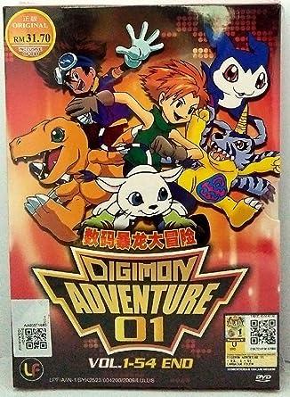 Amazon com: DIGIMON ADVENTURE 01 - COMPLETE TV SERIES DVD