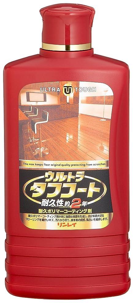 消化器切手暖炉アズマ フローリング 強力床ワックス剥離剤 400HB