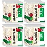 【細麺2ケース】糖質0g麺 16パック 紀文 [レタス3個分の食物繊維 / 低カロリー]