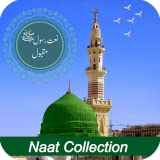 best apps for android - Audio Naat Best Collection Ramzam 2018